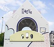 Идеи для дома и сада_13
