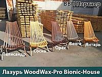 Лазурь для дерева WoodWax-Pro - натуральные цвета_3