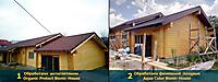 Финишная обработка деревянного фасада_2